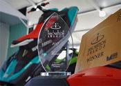 BRP Award
