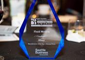 SBM Award