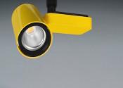 Les nouveaux projecteurs haute performance et solutions dynamiques de Lumenpulse